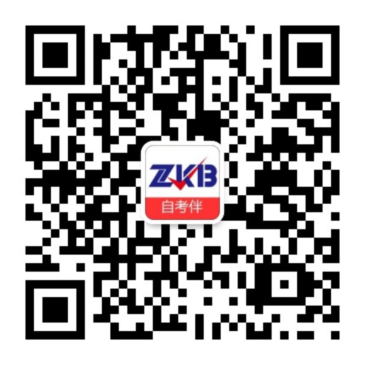 辽宁自考网微信交流群